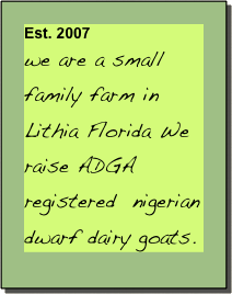 Est. 2007